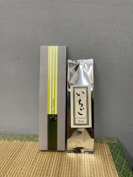 ※ 茶葉袋1pk用の箱